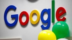 google-shows-kannada-as-ugliest-language-apologizes-after-outrage