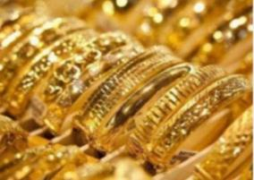 gold-prices-plummet-rs-320-decline-silver-sells-for-rs-75-50