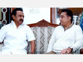 plus-2-exam-government-must-make-decisions-with-broad-vision-kamal-hassan