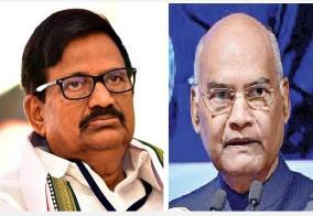 ks-alagiri-writes-letter-to-ramnath-govind