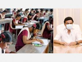 plus-2-exam-ends-today-consultative-meeting-chaired-by-the-chief-minister