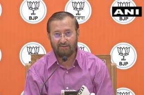 rahul-gandhi-should-first-look-after-his-state-prakash-javadekar