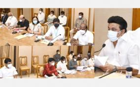 recommended-to-extend-the-curfew-medical-expert-panel-consultation-with-the-cm