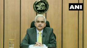 rbi-keeps-interest-rate-unchanged-to-maintain-accommodative-stance