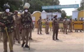 palayamkottai-central-prison-death-row-official-suspended