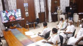puducherry-congress-petition-to-the-president