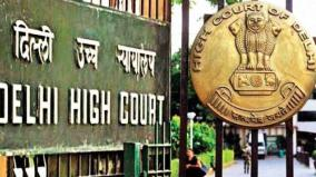 children-can-t-be-vaccinated-currently-trials-on-below-18-underway-centre-to-delhi-hc