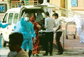 rs-19-lakh-collected-admission-to-corona-treatment-at-tirupur-private-hospital-canceled