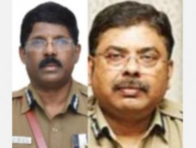 additional-responsibility-for-two-ips-officers-change-of-governor-security-officer