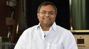 karthi-chidamabaram-mp-insists-conducting-plus-2-examination-in-tn