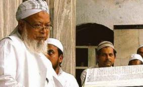 death-of-maulana-jamali-who-taught-the-quran-and-the-vedas-in-madras