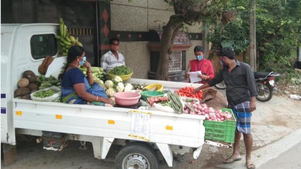 mobile-vegetable-vehicle-sales-hosur-agri-commerce-officer-review