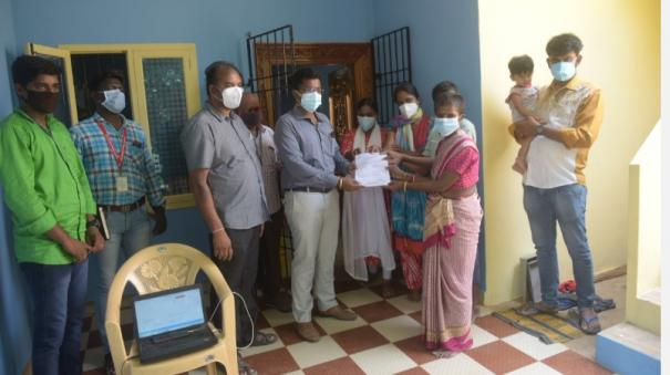certificate-to-the-families-of-those-who-died-during-the-curfew-in-vellore-district-revenue-department-in-person