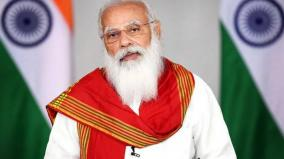 pm-to-address-world-environment-day-event-on-5th-june