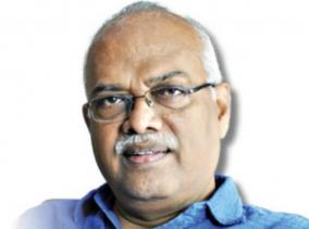 jayaranjan-appointed-as-deputy-chief-of-planning-commission-cm-orders