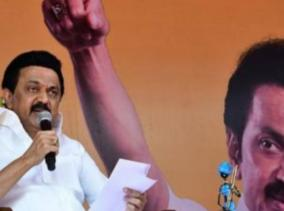 will-make-an-effort-to-tamil-as-governing-language-cm-mk-stalin