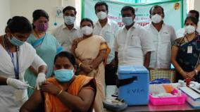 mla-office-in-vilathikulam-changed-as-government-hospital-for-corona-treatment