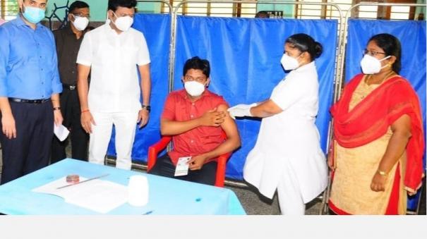 karaikal-vaccine-centre