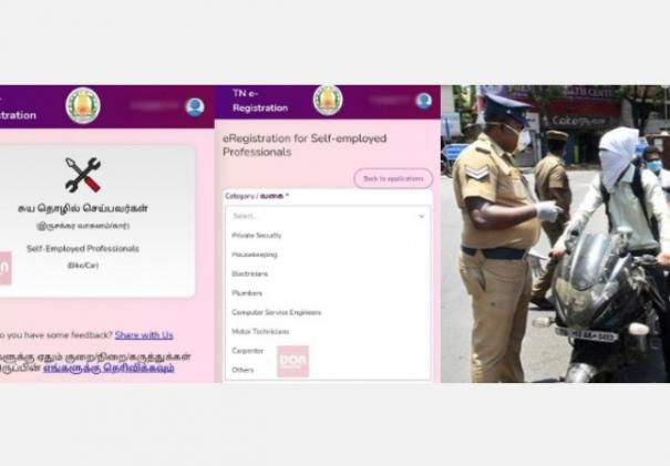 the-e-registration-website-which-was-disabled-by-60-lakh-people-at-the-same-time-corrected-and-came-into-use