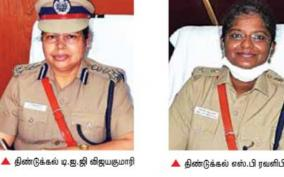 appointment-of-women-in-high-posts