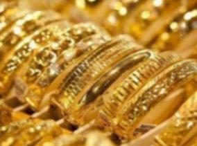 gold-is-cheaper-what-is-the-situation-today