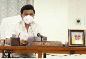 chief-minister-who-became-a-parent-teacher-and-student-and-asked-questions-minister-anbil-mages