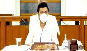 chief-minister-stalin-ordered-not-to-be-harassed-on-sundays-high-court-imposes-rs-10-000-fine