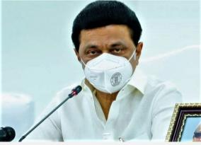 rs-280-2-crore-collected-so-far-for-relief-fund-rs-25-crore-allocated-for-black-fungus-medicine-chief-minister-s-order
