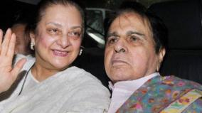 dilip-kumar-on-oxygen-support-stable
