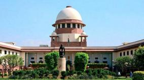 supreme-court-releases-draft-model-rules-for-live-streaming-of-court-proceedings