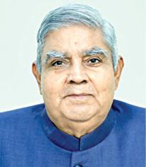 west-bengal-governor