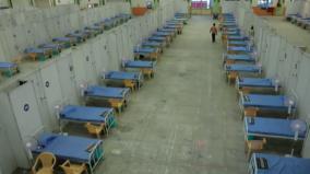 chromepet-covid-center