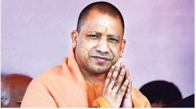 cm-candidate-yogi-adityanath