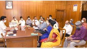 departmental-allocation-to-state-development-policy-committee-members-committee-consultation-with-the-chief-minister
