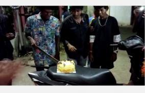 kannagi-nagar-youths-arrested-for-cutting-cake-with-sword-celebrating-birthday