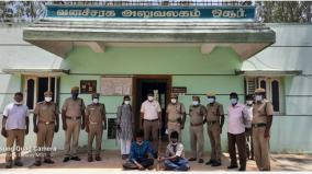 wildlife-poaching-two-arrested-with-country-guns-at-hosur-wildlife-sanctuary