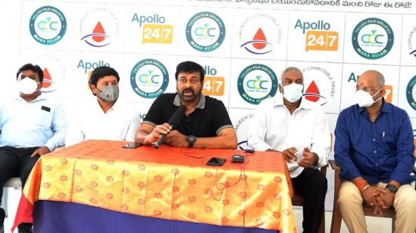 chiranjeevis-mega-vaccination-drive-for-telugu-film-workers