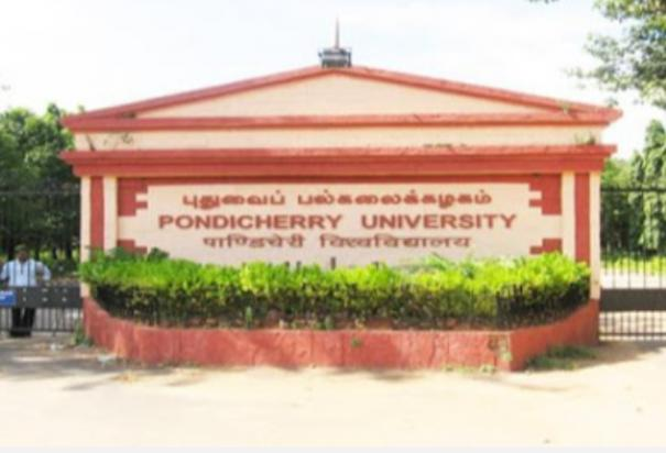 m-tech-at-pondicherry-central-university-approval-for-computational-biology-course-central-government-funds-rs-5-crore