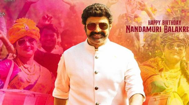 balakrishna-request-for-his-fans