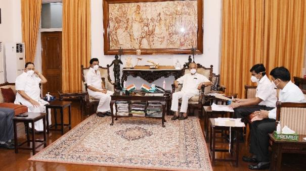 mk-stalin-met-with-governor-banwarilal-purohit