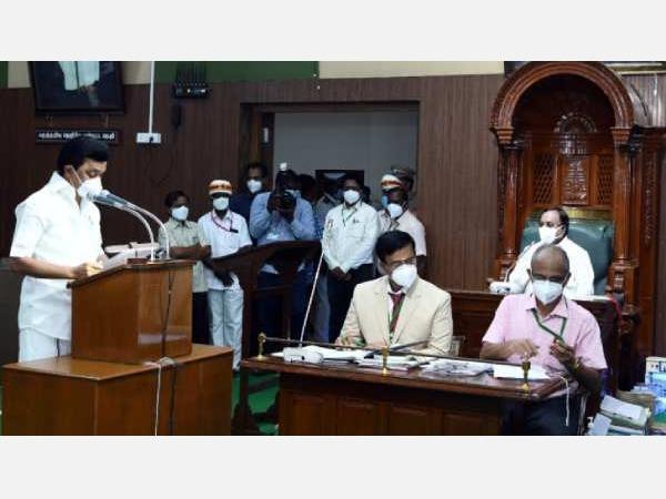 tamil-nadu-legislative-assembly-begins-june-21-governor-delivers-speech-on-the-first-day