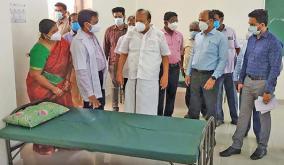 siddha-treatment-centre