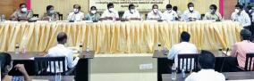 monitoring-committee