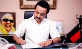 cm-stalin-letter-to-12-state-cm