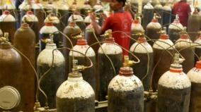 oxygen-supply-halted