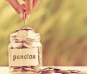 immediate-release-of-pension-to-the-family-of-a-government-employee