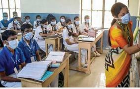 entrance-examination-for-class-11-admission-to-the-desired-course-state-platform-request-for-public-school