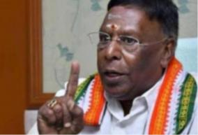 what-is-the-puducherry-chief-minister-doing-in-the-matter-of-cancellation-of-neet-examination