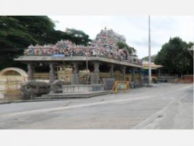 temple-property-document-details-of-tamil-nadu-uploaded-on-the-hindu-temples-department-website