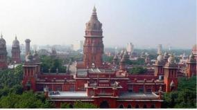 forest-lands-highcourt-order-to-tn-government